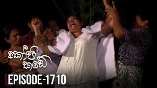 Kopi Kade  | Episode 1710 - (2019-08-31) | ITN Thumbnail