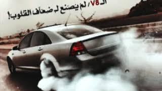 اسامه ناجي  اغنيه ماندمان  2019  مسرع