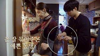 '윤아 누나' 앞치마 잘 묶어주는 '예쁜 동생' 박보검♡ 효리네 민박2 10회