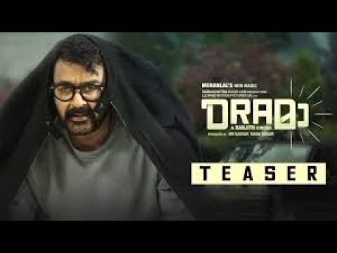Drama Malayalam Movie Official Teaser | Mohanlal | Ranjith