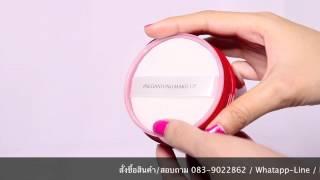 แป้งฝุ่น Palgantong Theatrical powder 50g by App Perfume Thumbnail