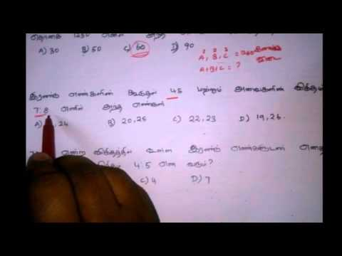 TNPSC maths shortcuts Ratio and Proportion