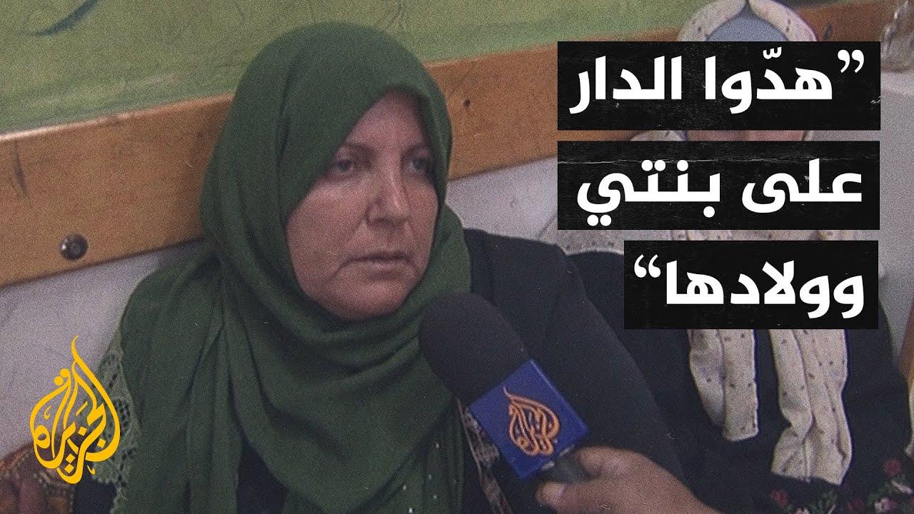 -أبوها بالدفاع المدني ماقدر ينقذها.. قتلوا بنتي-.. لقاء مع عائلة العطار بعد قصف إسرائيلي لمنزلهم