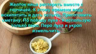 Холодный суп ОКРОШКА на сметане.