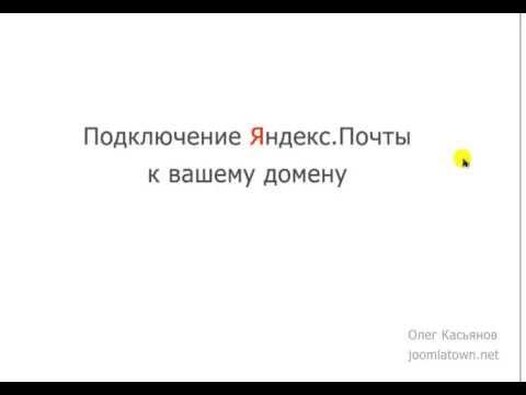 Сайт Яндекс. Толока