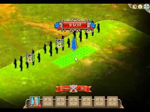 игра знамя войны скачать бесплатно - фото 9