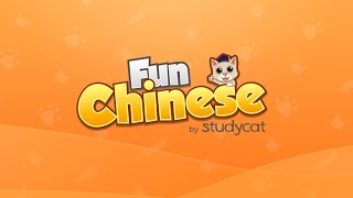 Fun Chinese (School Edition) | Mandarin Chinese Language Learning Games for Kids - Version 16!