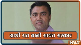 Pramod Sawant Becomes Goa
