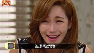 Happy Time, Jang bori is here #03, 왔다! 장보리 20141012