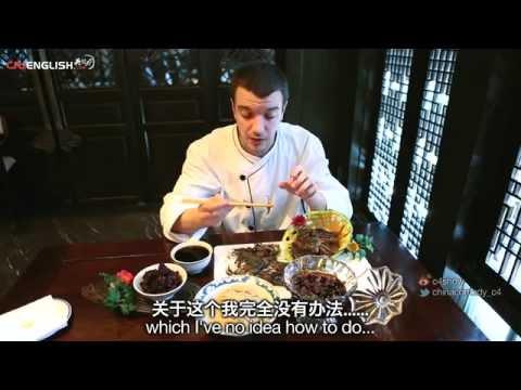 绍兴:外国人第一次吃醉虾 SHAOXING: Eating Live Shrimp