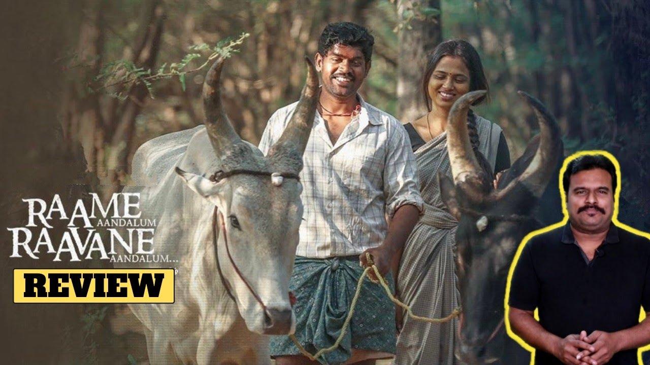 Download Raame Aandalum Raavane Aandalum Review by Filmi craft Arun   Ramya Pandian   Mithun Manickam