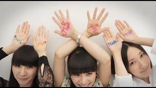 「Hold Your Hand」のLyric Video(short ver.)は、 Perfumeと手を取っ...