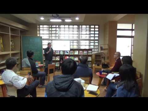 104 1218與公園學習與行動籌備討論會