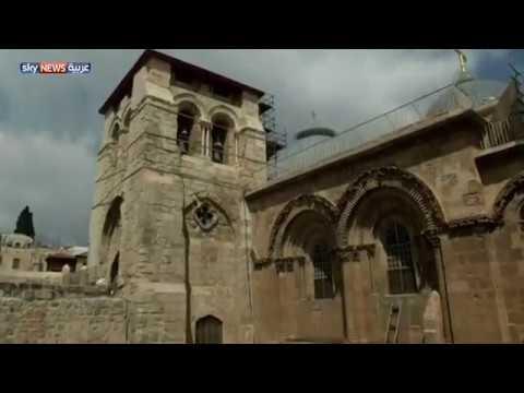 المسيحيون يحتفلون بسبت النور في القدس