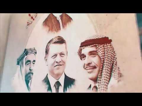100 Years Great Arab Revolt & مئة عام علي الثورة العربية الكبري