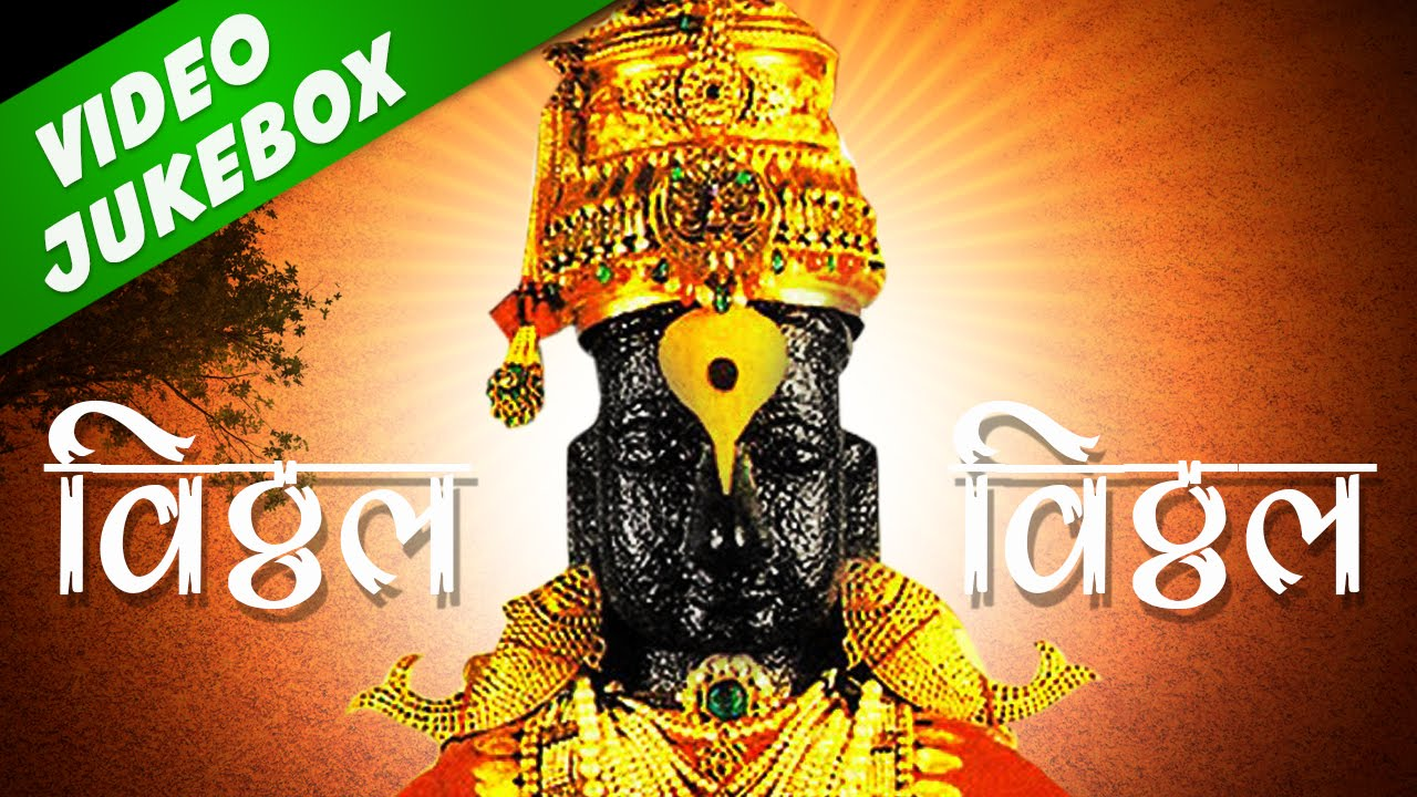 vithal vithal vithala hari om vithala mp3 free download