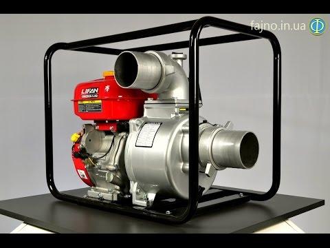 Мотопомпа бензиновая Lifan 100ZB26-5.8Q - видео