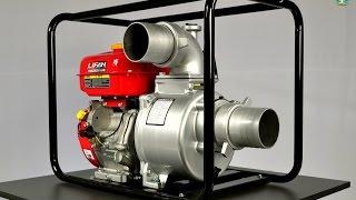 Мотопомпа бензиновая Lifan 100ZB26-5.8Q - видео(Бензиновая мотопомпа Lifan 100ZB26-5.8Q - http://fajno.in.ua/p111810074-motopompa-benzinovaya-lifan.html Бензиновый насос для воды Lifan ..., 2015-07-27T10:51:27.000Z)