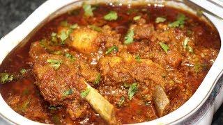 Rara Gosht | Mutton Rara Recipe | Restaurant Style | Very Delicious Recipe | Yasmin Huma Khan