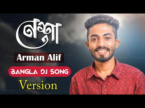 Tomar Nesha Feat Arman Alif (Hit Love Mix) DJ ShAkiL