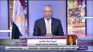 على مسئوليتي - ثروت سويلم يكشف : «مدرب المنتخب المقبل مصري»