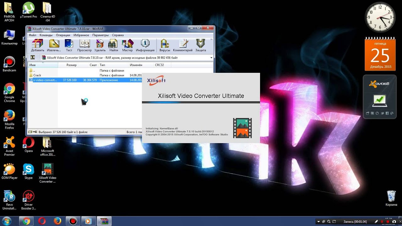 7.4.0 ULTIMATE CONVERTER TÉLÉCHARGER VIDEO IMTOO