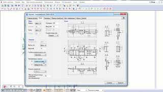 02 x_drawer. Виды и разрезы. Tekla Structures Drawing