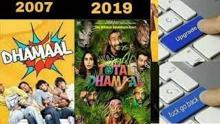 Total Dhamaal | Official Trailer | Ajay | Anil | Madhuri | Indra Kumar | MEMES