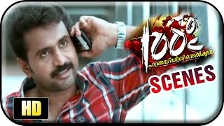100 degree celsius movie scenes hd   sethu threatens ananya   shwetha menon   bhama   ananya