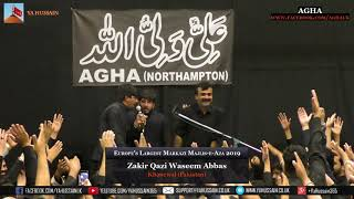 Molvi Na Lukah - Zakir Qazi Waseem Abbas (Khanewal) – AGHA (Northampton)
