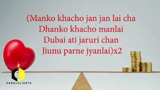 Man Bina Ko Dhan || Karaoke ||Ashok Darji|| Guitar Version || Acoustic || Modified || With Lyrics ||