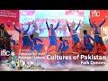 Cultures Of Pakistan Folk Dance video