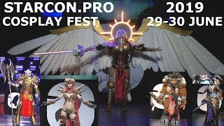 Welcome to STARCON 2019 June 29-30 - Festival /Cosplay, Fantasy, Games, Science/