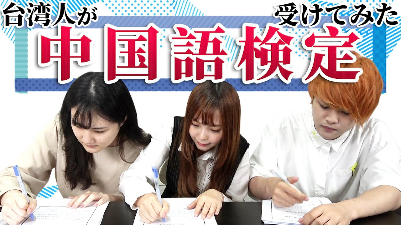 Resources of Chinese Teaching and Learning - 커버