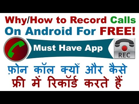 How to Record Calls on Android Phones For FREE | Best Call Recorder App