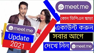 How to create meet me account  Meet Me update 2021  dating traffic source bangla tutorial 2021 Cpa screenshot 4