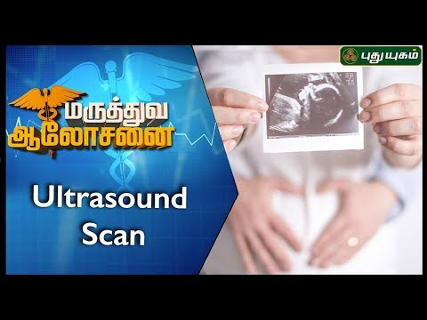 what is a dating ultrasound scan