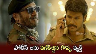 Daniel Balaji Tries To Kill Police - Jackie Sharoff Stunning Intro - 2018 Telugu Movie Scenes