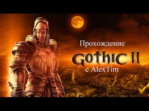 Прохождение Gothic II: Ночь Ворона DirectX 11 - Оружие Орка для Гарада и становимся Кузнецом! #3