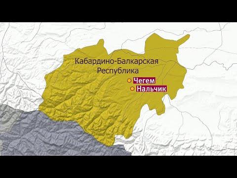 Режим КТО введен в городе Чегем в Кабардино-Балкарии.