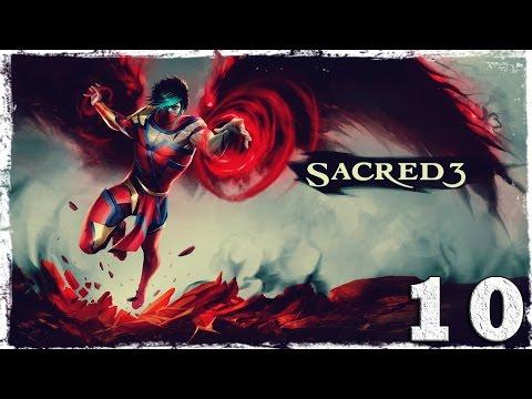 Смотреть прохождение игры Sacred 3. #10: Царство гномов.