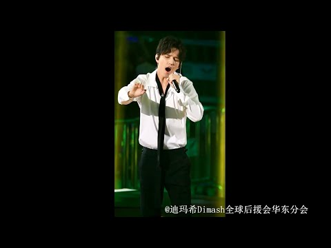Димаш / Dimash ~ Late Autumn ~ Zhejiang Satellite Mid Year Ceremony 2017 Fancam