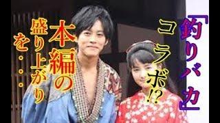 「わろてんか」 釣りバカ夫婦漫才で来週予告。NHKじゃないし!!!今回...