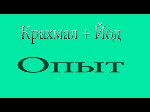 Минин Денис Интервью с парнем из Днепропетровска Видео