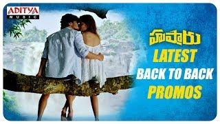 Hushaaru Latest Back To Back Promos || Hushaaru Songs || Sree Harsha Konuganti