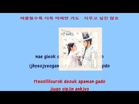 Download Park Soo Jin 박수진 Forever 영원토록 instrumental Mp4 baru