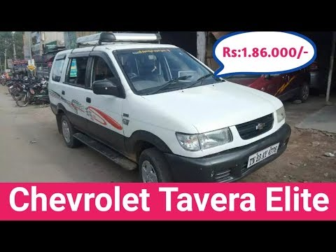 Used Chevrolet Tavera Second Hand Car Sales In Tamilnadu/chevrolet Tavera Used Car Sales