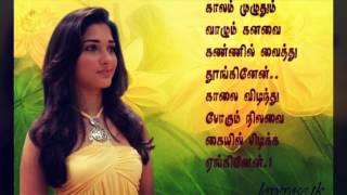 Priyavathana Ennai Maranthu Vidathe
