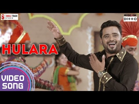 Hulara - Full Video Song | Masha Ali | New Punjabi Song 2018 | Mr. Wow | SMI Records
