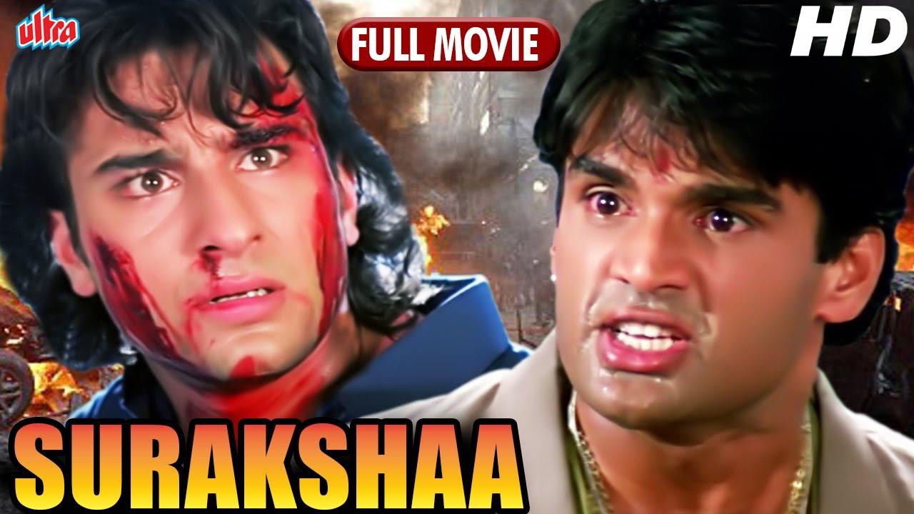 Download सुनील शेट्टी और सैफ़ अली ख़ान की ज़बरदस्त हिंदी एक्शन मूवी Surakshaa Full Movie   Blockbuster Movie